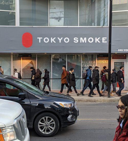 Tokyo Smoke外観正面