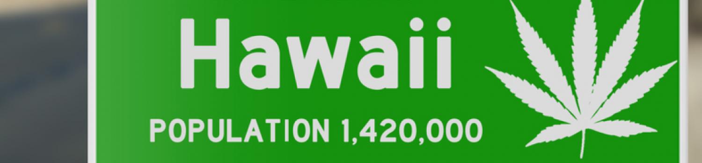ハワイ 大麻 非犯罪化